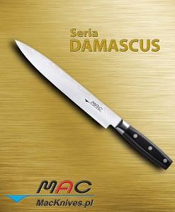 Slicer – nóż do krojenia. Ostrze 240 mm Nóż do wycinania kawałków mięsa i krojenia.